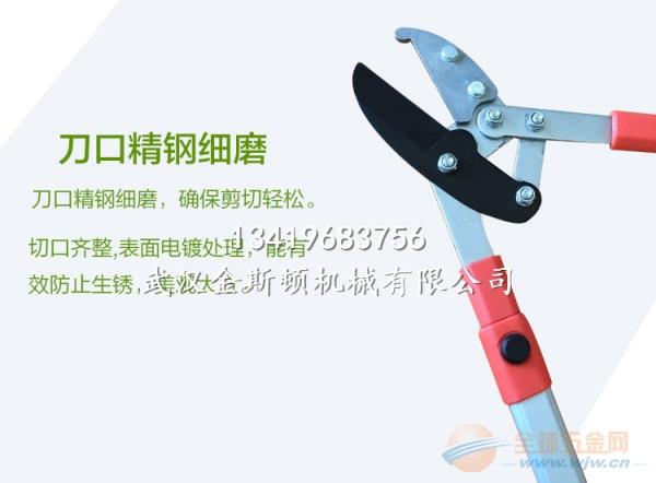 郑州大平剪专业生产厂家低价直销