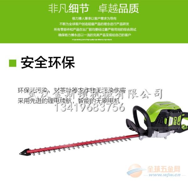 浙江修剪机厂家专业品质服务一流