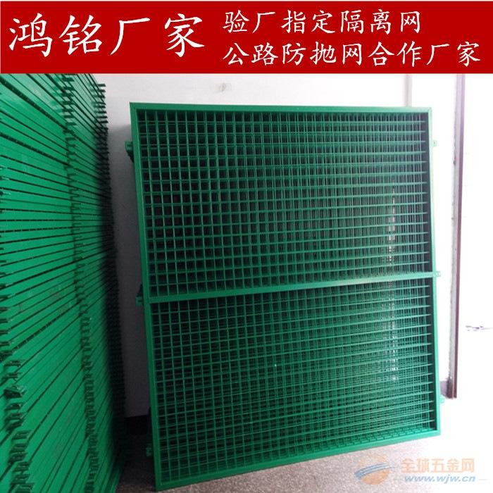 杭州工厂仓库围栏
