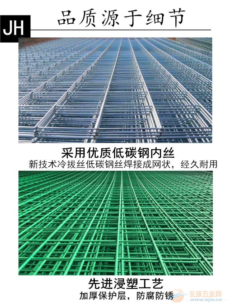 桐庐工厂车间隔断铁丝网