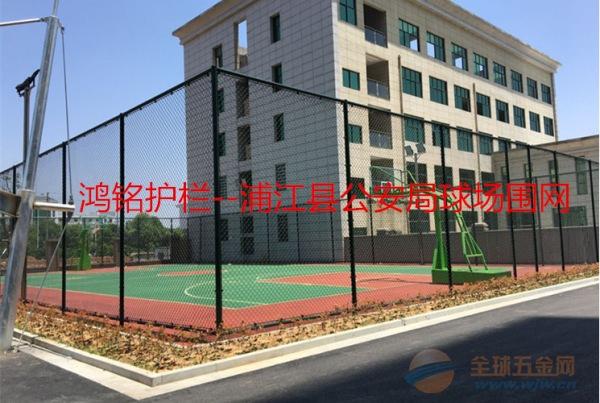 舟山篮球场围网价格多少