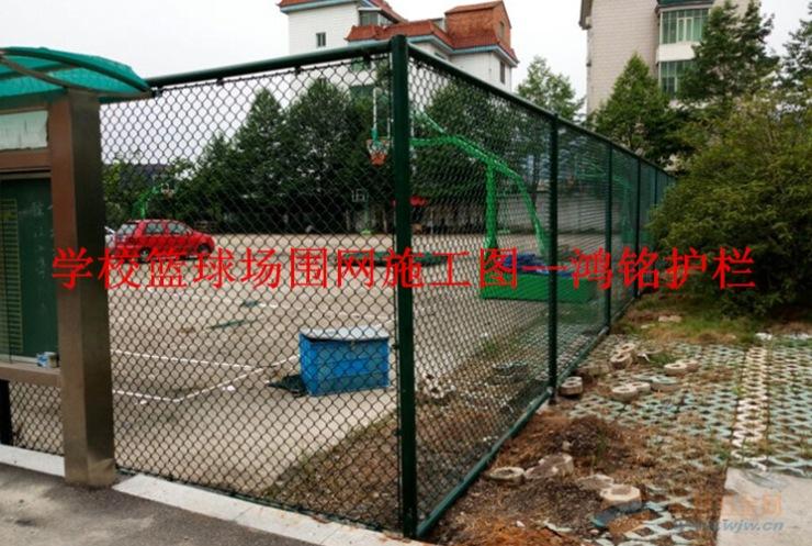 义乌小区篮球场围网整体施工报价