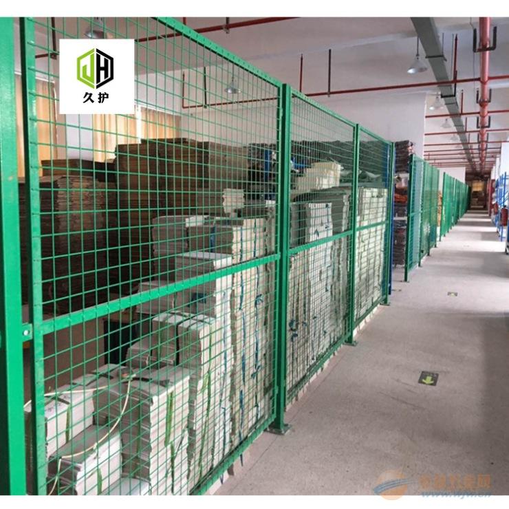 佛堂工业园区 久护专业生产车间隔离网,质量好,价格优