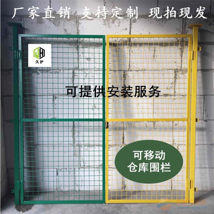 金华厂房仓库隔离网跨度大的门选推拉门好还是选对开门好