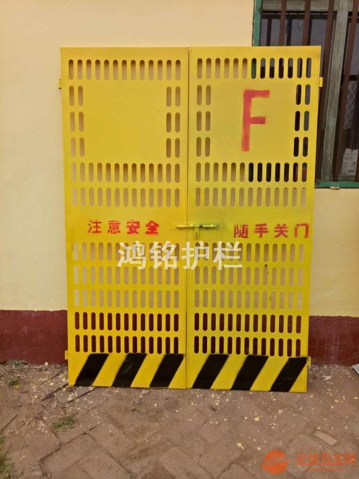 东阳基坑护栏网厂家哪里找