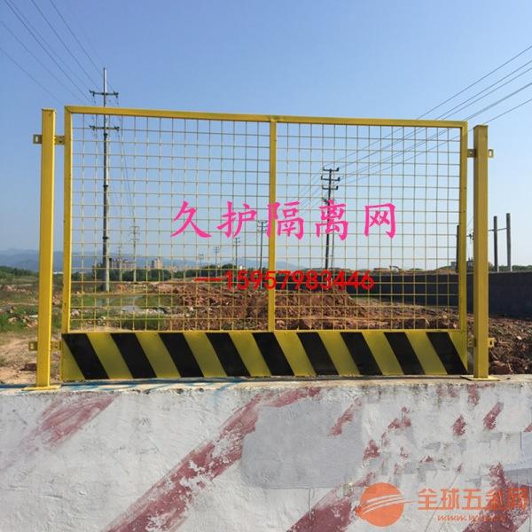 义乌建筑工地施工基坑临边防护网厂家