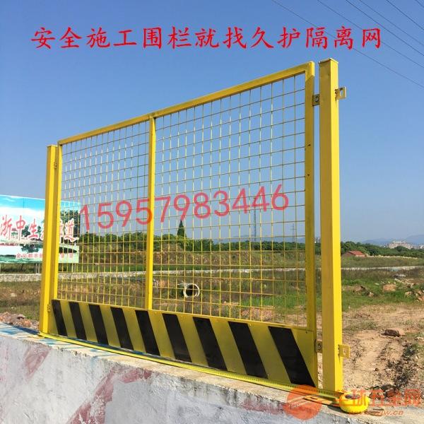 东阳建筑工地绿色施工从安全施工临边防护网说起