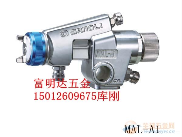 原装台湾明丽MAL-A1自动喷枪