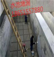牡丹江水泥烟囱安装转梯如何处理
