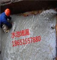 吴川水泥烟囱安装转梯-美化环境