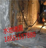 东营水泥烟囱安装转梯-美化环境