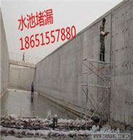 巢湖水泥烟囱安装转梯-美化环境