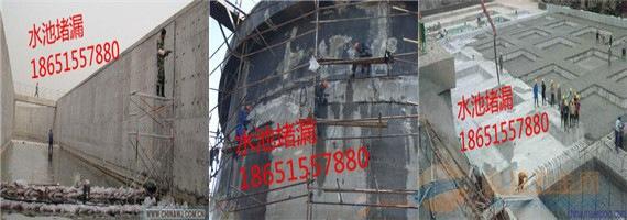 平湖水泥烟囱安装转梯-美化环境