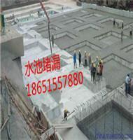 台山烟囱安装折叠梯公司电话