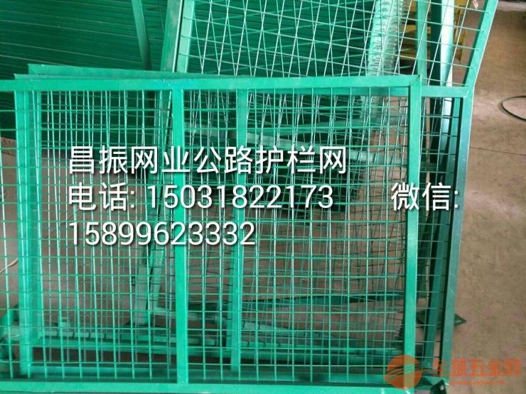 四川成都防护网隔离栅 球场护栏网