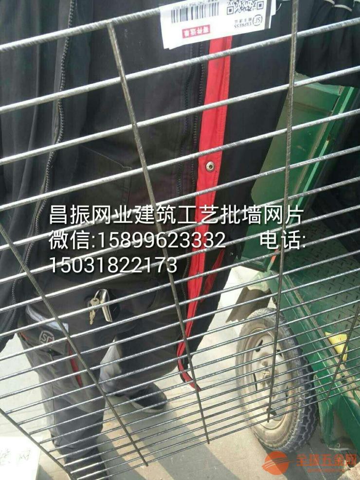 重庆不锈钢网席型网 西安不锈钢耐用席型网