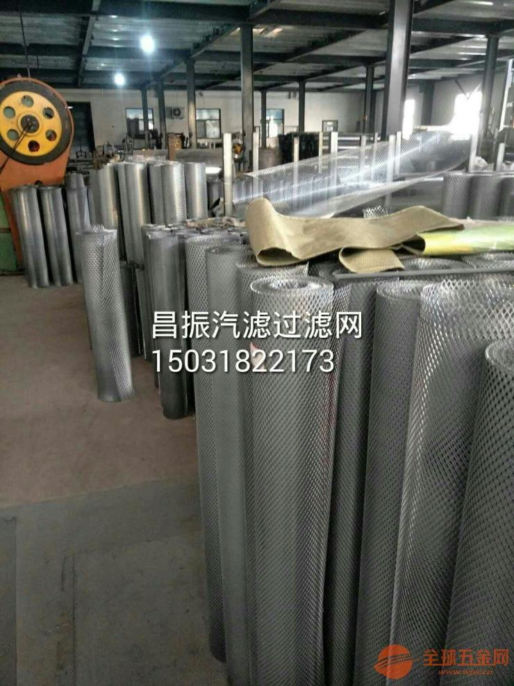 重庆窗纱金钢网 防盗金钢网厂家
