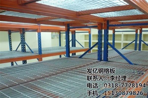 仓储平台钢格栅板价格