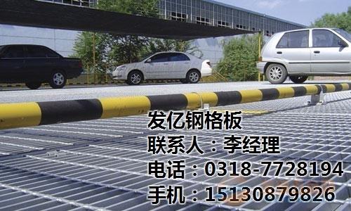 镀锌平台钢格板厂家供应平台走道钢格板