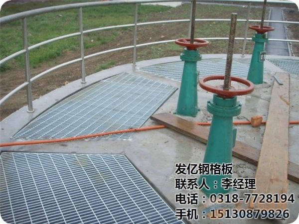 热镀锌平台钢格板厂家报价/操作平台钢格板