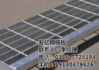 踏步板生产厂家专业报价计算规格重量