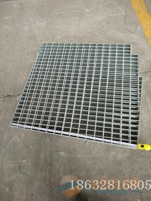 不锈钢钢格板 插接钢格板 平台格栅板 楼梯踏步板等