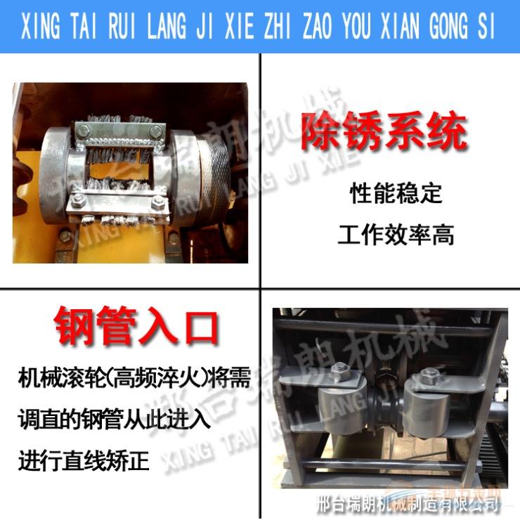 怀化新型钢管调直机设备诚招代理商