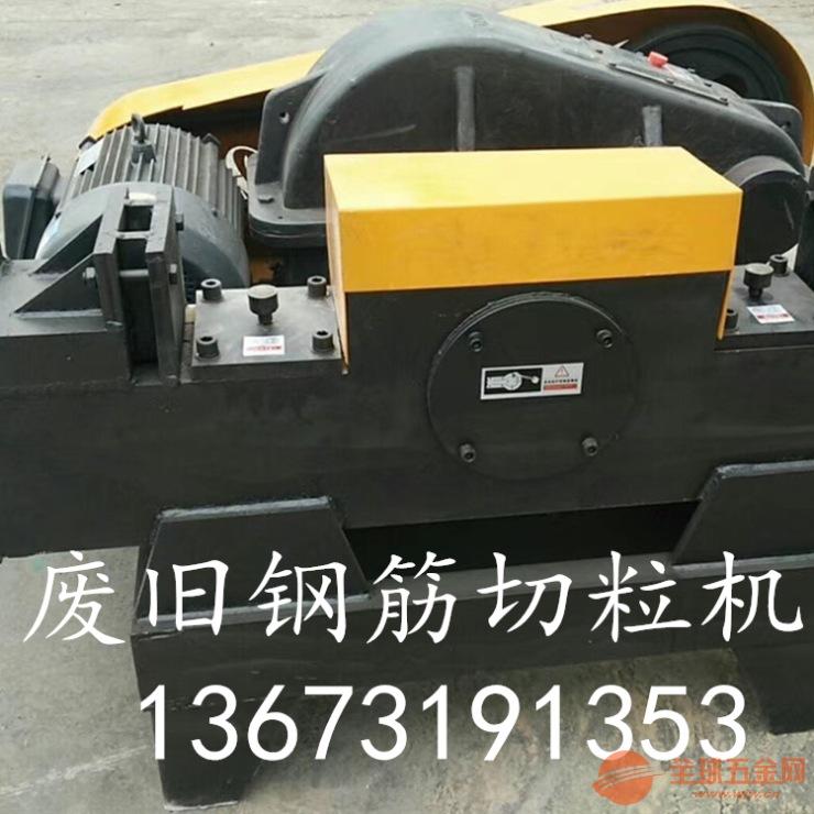 通化机械式废旧钢筋切断机//废旧钢筋切断机