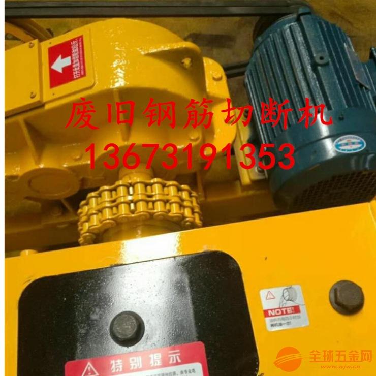 庆阳液压式废旧钢筋切断机//废旧钢筋切断机