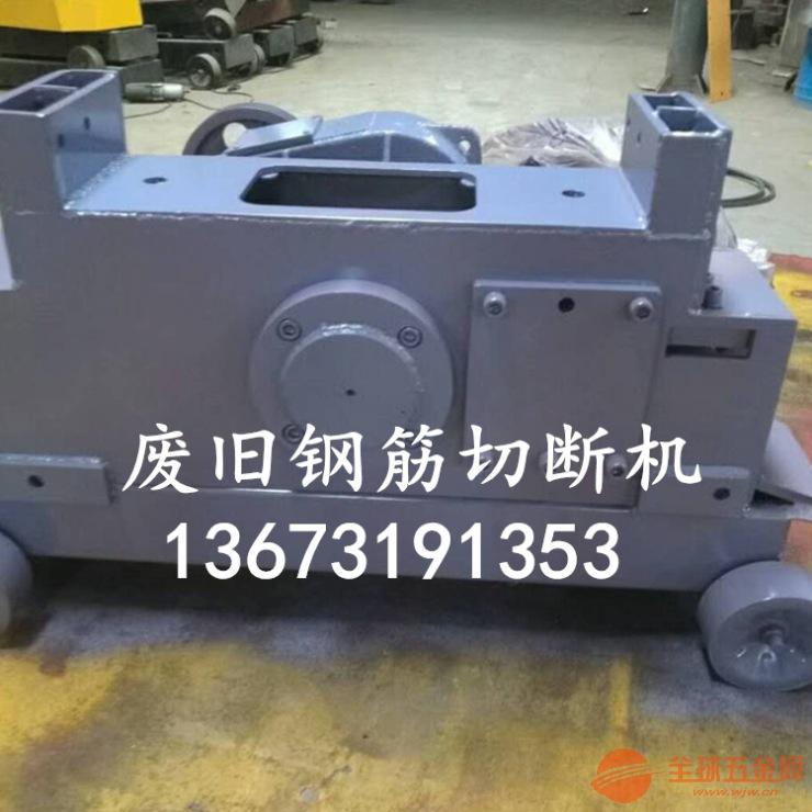 大连废旧钢筋剪切机的保养方法//废旧钢筋切断机