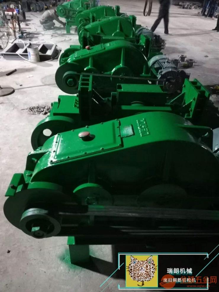 回收站专用钢筋切粒机经济易维护特价批发