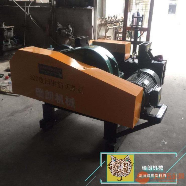 立式钢筋切头机设计合理价格实惠