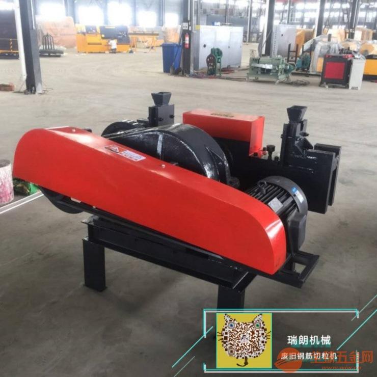 15KW钢管切段机厂家让利直销加工定制