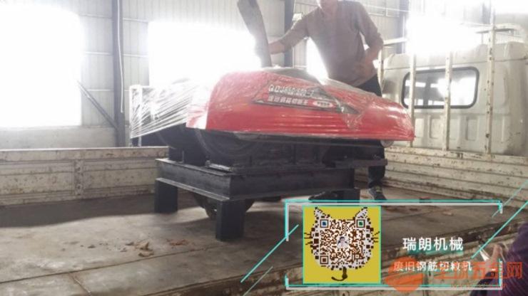 回收站专用钢筋切粒机经济易维护可以信赖的企业