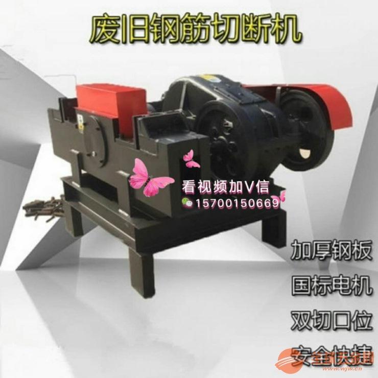 废旧钢筋截断机废旧钢筋回收处理专用・可来样定制