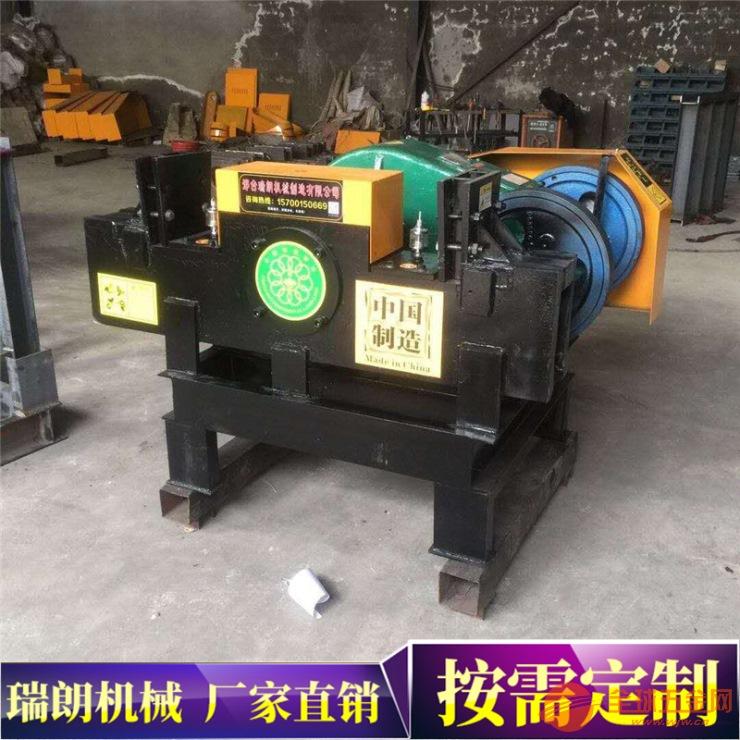 15KW槽钢切段机能不能再优惠一些・可来样定制