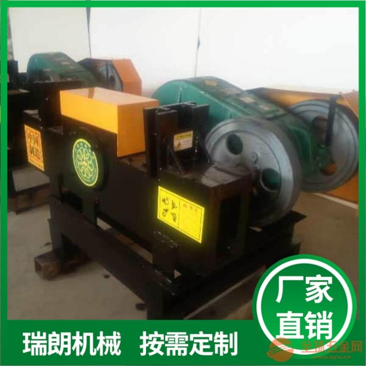 15KW旧钢筋切断机入料口出料口可以定做专业生产30年