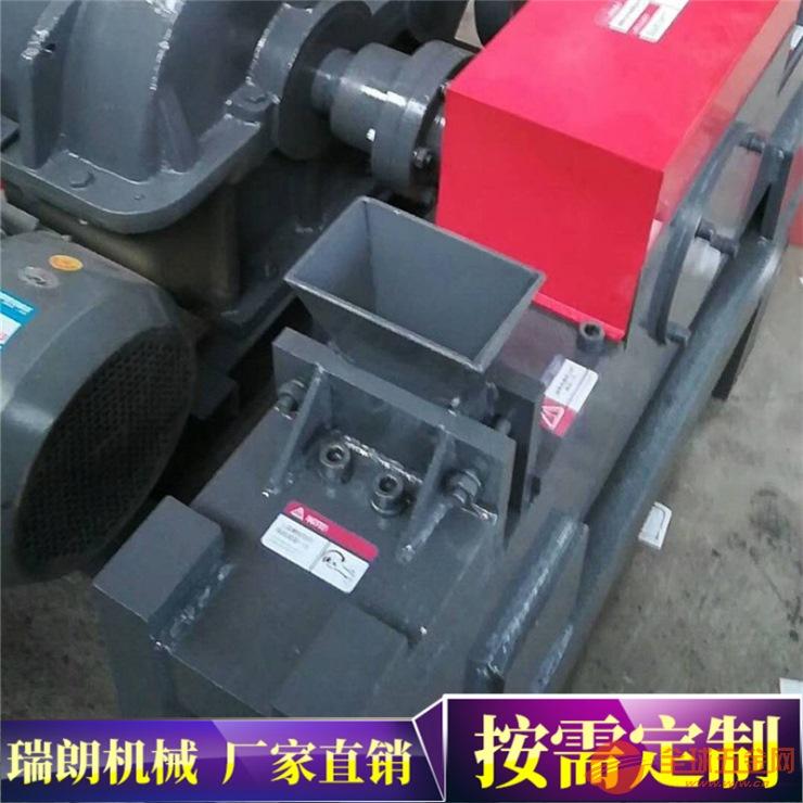 新型槽钢切段机双出料口厂家直销