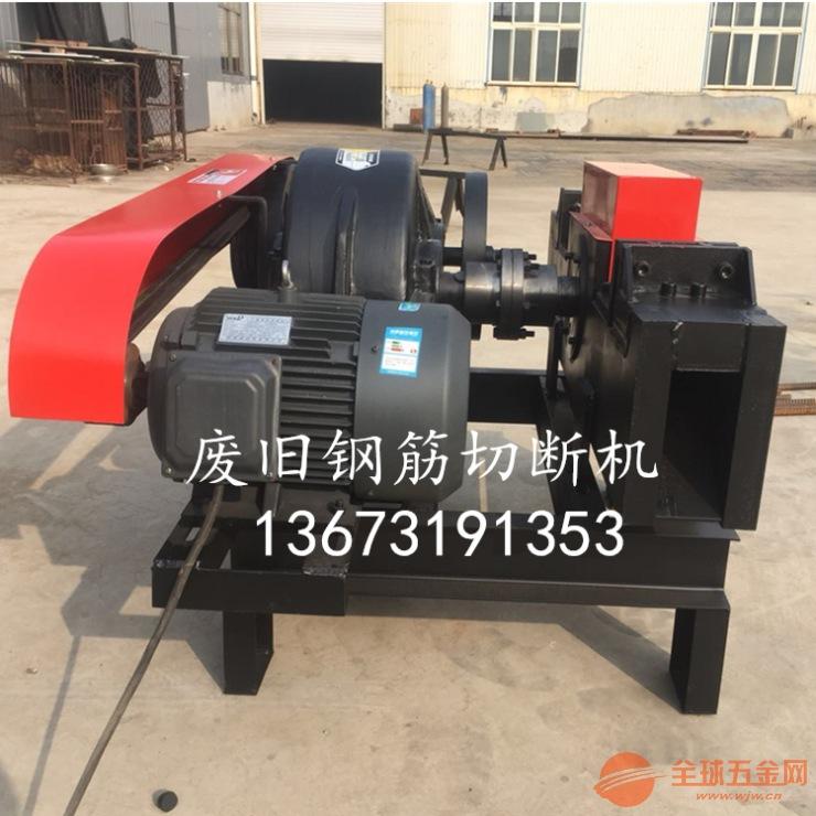 桂林机械式废旧钢筋切断机//废旧钢筋切断机