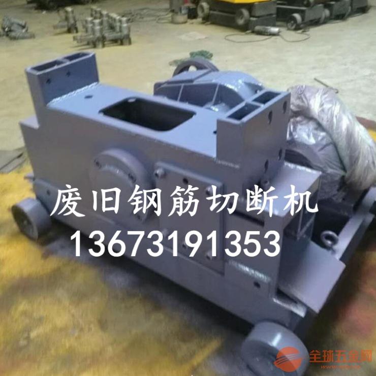 东莞钢筋切断机设备//废旧钢筋切断机