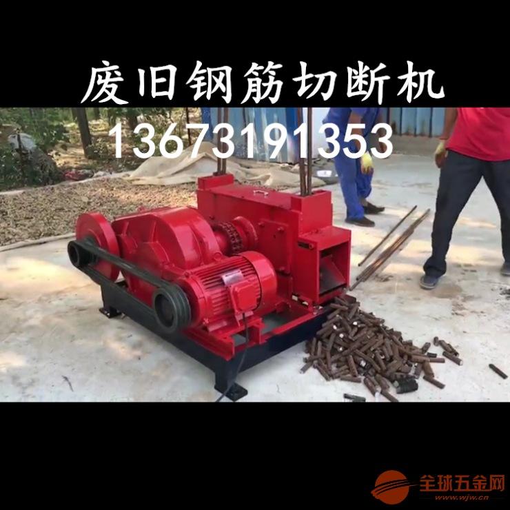 三明专业生产钢筋切断机//废旧钢筋切断机