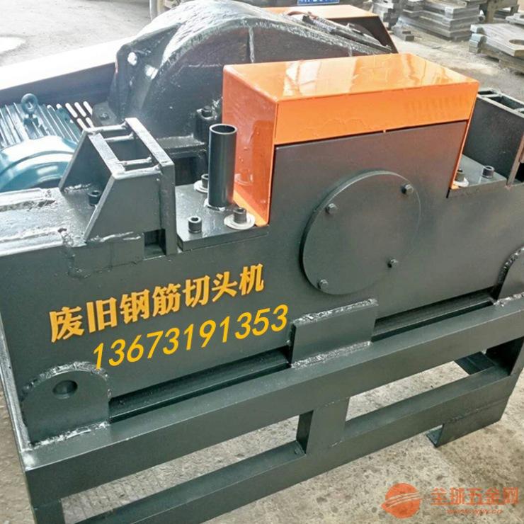 张家口重型废旧钢筋切断机//废旧钢筋切断机