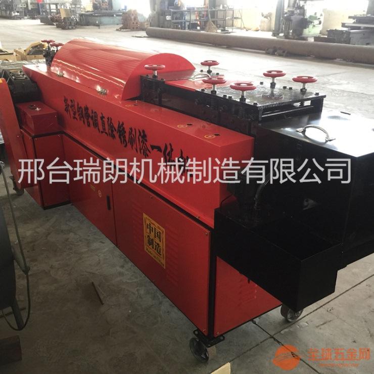 新型弯曲钢管调直机器诚招代理商