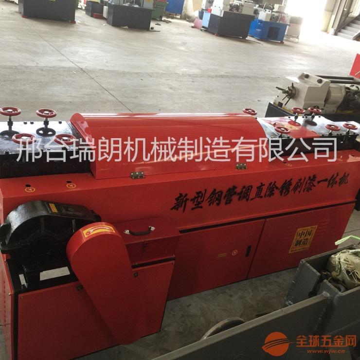 8轮钢管调直除锈喷漆机表面无压痕