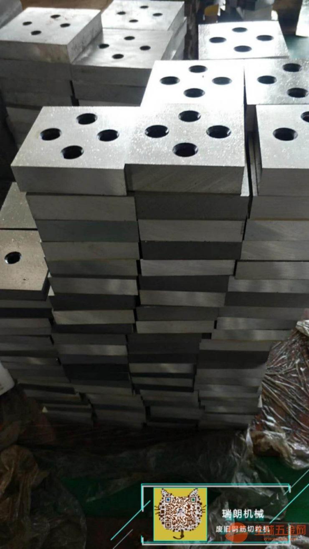 500型角铁切段机切割长度5-10cm价格优惠