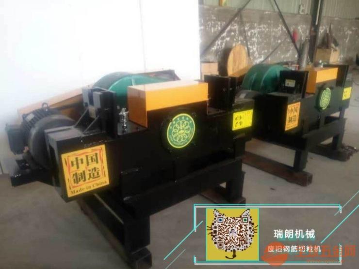 650型槽钢切段机价格・尺寸规格表