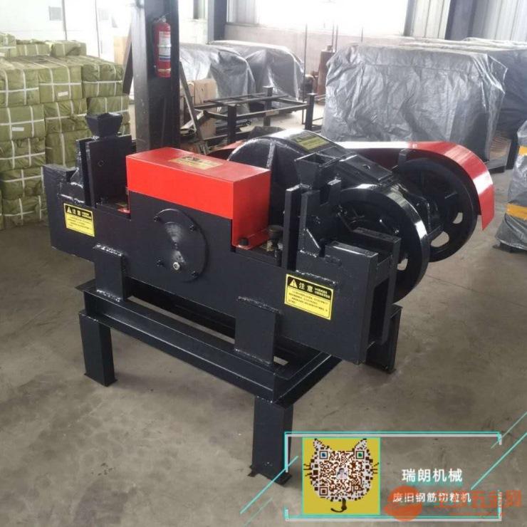 22KW废钢筋截断机每小时切割2-3吨・尺寸规格表