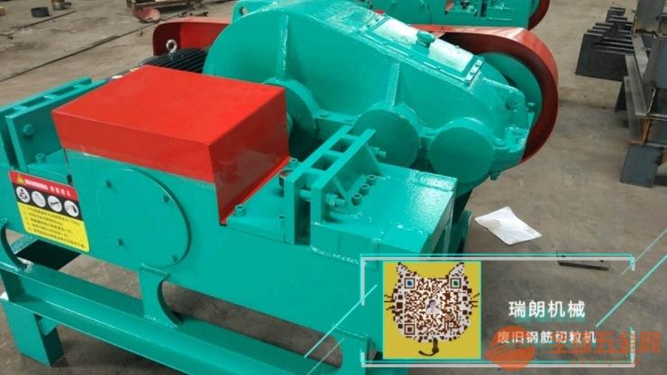 全自动废旧钢筋颗粒机免费加订侧切功能来图定制