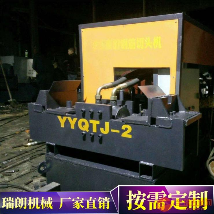 650型槽钢切段机价格诚信卖家