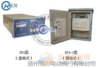 BFA-1电动阀门控制器,阀门控制装置供应商
